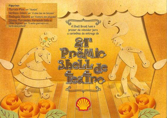 THEATHER_Premio Shell 400